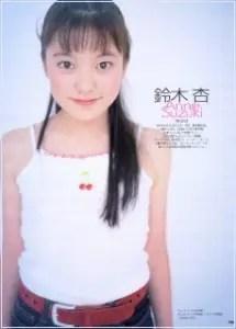 鈴木杏の画像 p1_30