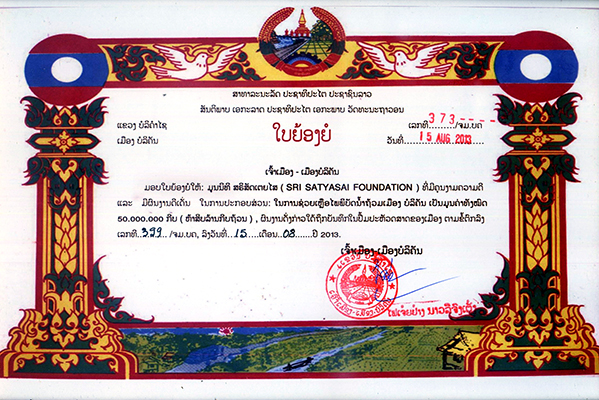 Certificate awarded to Sathya Sai Foundation by Governor of Borikhan District, Laos