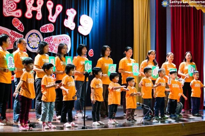 Zone 5 taiwan 90th birthday public program 3 copy