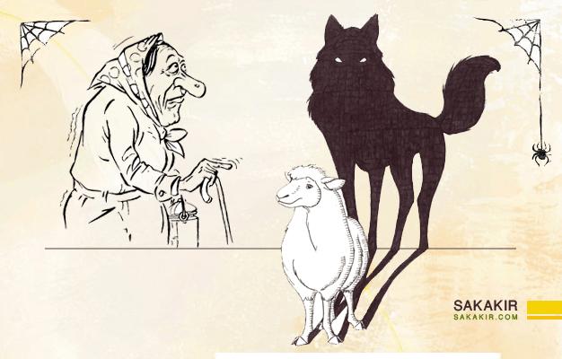 قصة العجوز والذئب