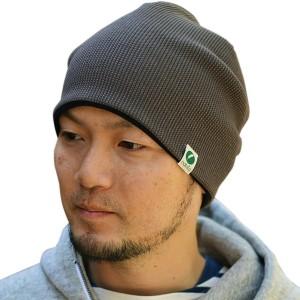 Nakota (ナコタ) エクストラワッフル オーガニック コットン ワッチキャップ ニットキャップ 帽子 ニット帽