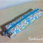 NUNOTOIROさんのペンケース