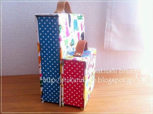簡単 折り紙:折り紙ケース 作り方-sakiushi.com