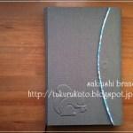 スタンディング手帳カバー