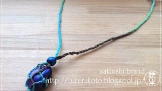 初めてヘンプで石包み編み。四つ編みを習得、レベルアーップ。