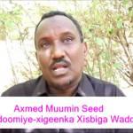 DAAWO MUQAAL::Xisbiga Waddani oo shaaciyey inaanu ka soo horjeedin Maalgelinta dekeda Berbera balse diidan yihiin…..