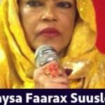 Dhagayso:G/Garabka Haweenka ee Talo iyo Tawfiiq Marwo Faysa Faarax Suusle oo cambareysay Wasiirada Maaliyada Somaliland Samsam falkii ay …
