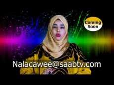 BARNAAMIJKA NALA CAWEE IYO SAAB TV COMMING SOON