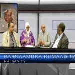 Daawo Muqaal:Wariyadda Aamina Muuse Weheliye oo ku tilmaantay xadhiga wariye Coldoon xaqdaro,Baaq ay u dirtay xukumadda Somaliland fartana ku fiiqday G/Faysal Cali Waraabe hadalo uu saxaafadda ka sheegay….DOOD