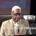 Daawo Muqaal Ramadaan : Barnaamij fudud oo aad Malaayiin Xasanaad ku kasban karto.26.05.17