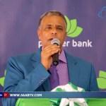 Daawo Muqaal:Madaxwayne Ku Xigeenka Somaliland Cabdiraxmaan Saylici Ayaa Xadhiga Ka Jaray Shirkada Premier Bank.25.05.17