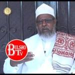 Daawo Muqaal:Wasaarada Diinta Iyo Aw-Qaafta Somaliland Oo Sheegtay In Ay Caawa Ramadan Tahay.26.05.17