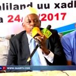Daawo Muqaal:Safiirka Jabuuti Ee Somaliland Ayaa Xadhiga Ka Jaray Xarun Ay Leedahay Jaaliyadda Jabuuti oo laga hirgaliyey magaaladda Hargaysa 26.06.17