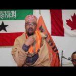 Xisbiga Waddani La'aantiisa Ottawa oo xaflad sagootin ah u qabtay Xubno u soo kicitimay Somaliland oo uu Hogaaminayo Gudoomiyaha Laanta Ottawa Cismaan Shiikh Dalmar