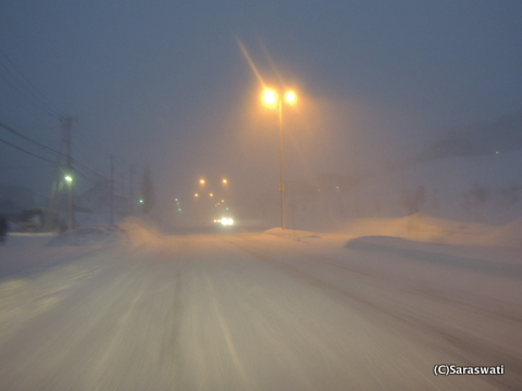 低気圧で猛吹雪