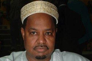 Ahmed Khalifa Niasse convoqué aujourd'hui à la SU