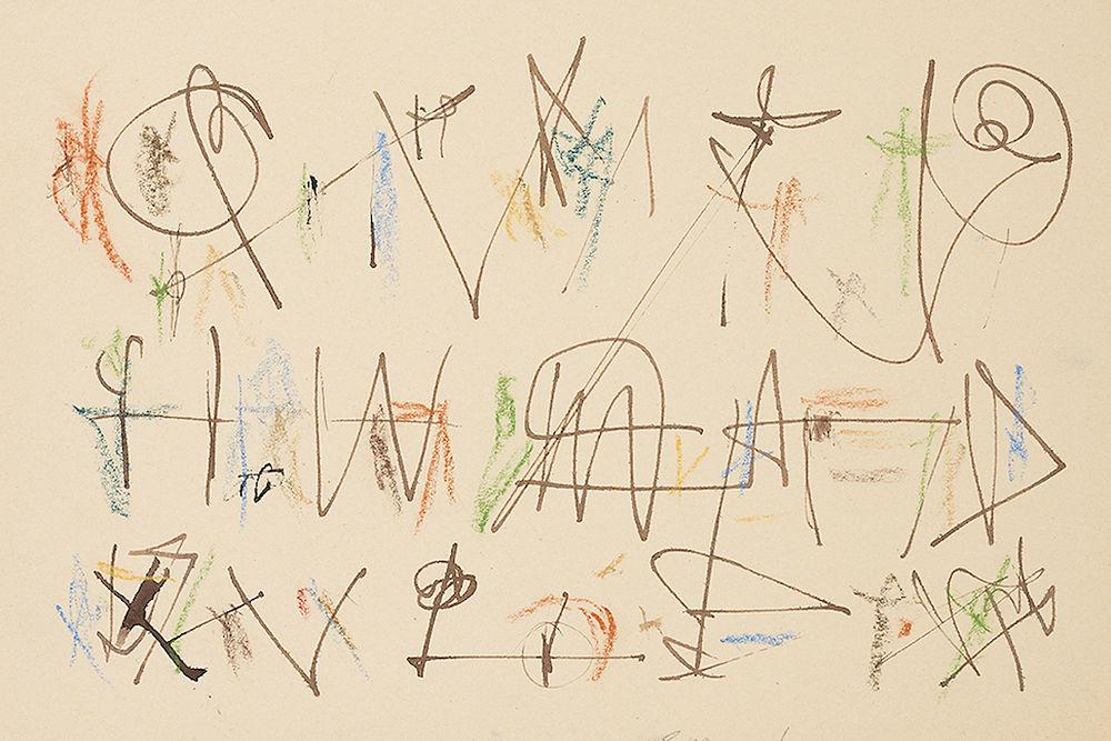 Ernest Mancoba (1904-2002), sans titre, un peintre sud-africain qui vécut à Paris, moderne incontournable à redécouvrir. © Ernest Mancoba