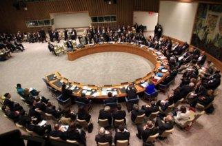 DÉCLARATION DU CONSEIL DE SÉCURITÉ DES NATIONS UNIES SUR LA GAMBIE