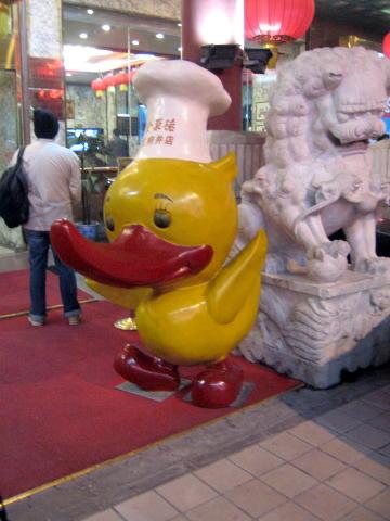 Quanjude duck statue