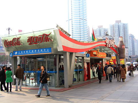Shanghai Tourist information center