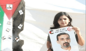 Ahed Abu Ghoulmeh's daughter Rita
