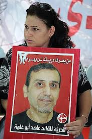 Wafa' Abu Ghoulmeh carrying Ahed Abu Ghoulmeh's poster in a demonstration
