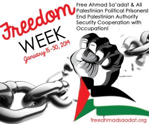 freeweek