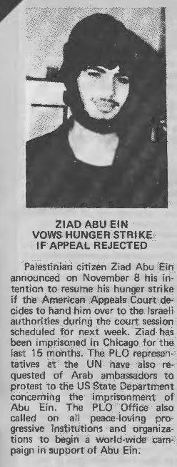 Story on Ziad Abu Ein's case in the United States, November 1980 (PLO Palestine Bulletin)