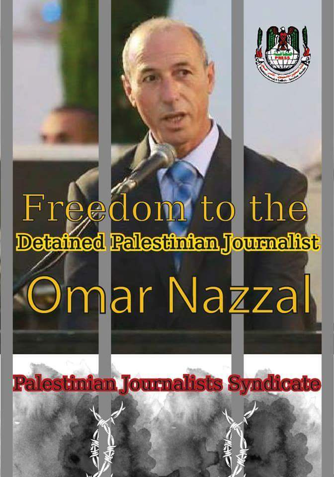 omar-nazzal-poster