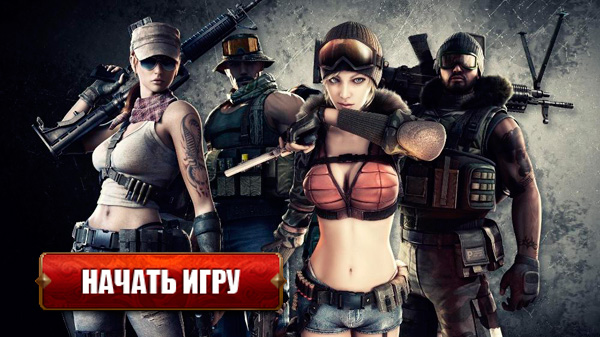 Самая лучшая игра про полицейских и полицию