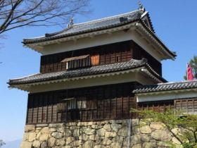taiga-ueda