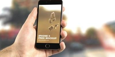 apple-490485_1280
