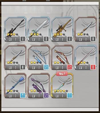 武器購入 11連