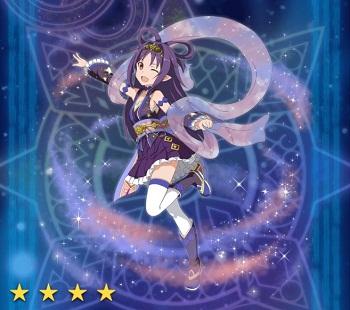 【天昇の舞姫】ユウキ