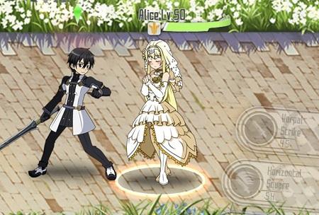 アリス 花嫁