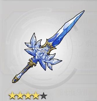 青薔薇の宝剣