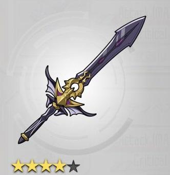 黒曜石の鋼魔剣