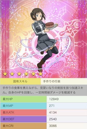 【優しき見習い剣士】ロニエ
