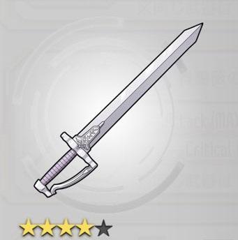 白金樫の剣