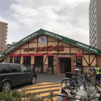 札幌白石区のコメダ珈琲に行った感想と、南区にできるコメダ新店舗