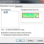 Урок 2: Присоединение внешних ссылок в AutoCAD