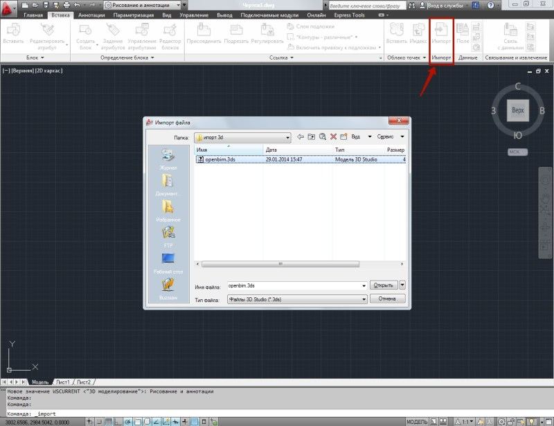 import-export-archicad_04