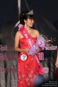 Miss Taiwanese American 1st Princess