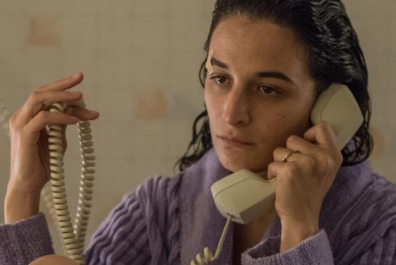 Landline Movie Jenny Slate Phone