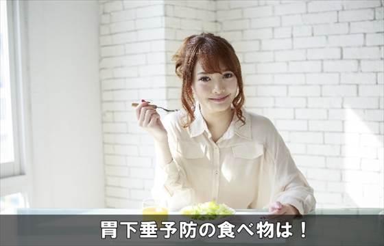 ikasuiyoboutabemono7-1