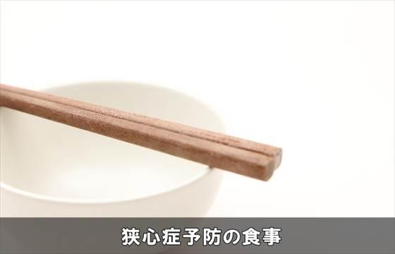 kyousinshoushokuji14-1