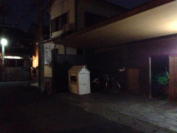 20141115-105539.jpg