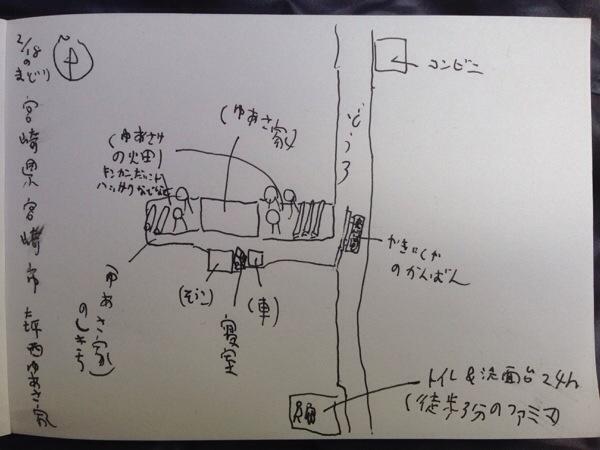 20150219-112628.jpg