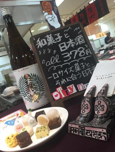 なんば高島屋日本酒祭にワカタク登場!