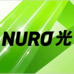 【ご注意ください】株式会社JMT、エヌティーサポート、ベイシスイノベーション、株式会社RGイノベーションといった悪質な代理店がNTTを名乗って So-Net NURO光の詐欺まがいの勧誘をしている件
